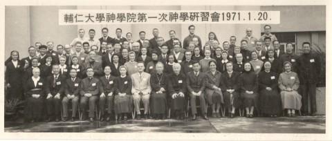 1971年1月20日第一屆神學研習會合影.jpg