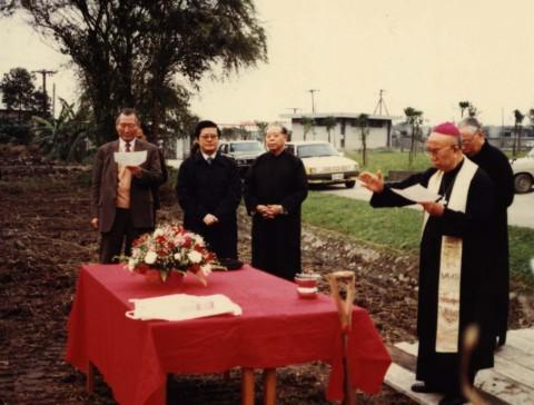 1967年3月台北總教區羅光總主教為輔神動土祝福.jpg
